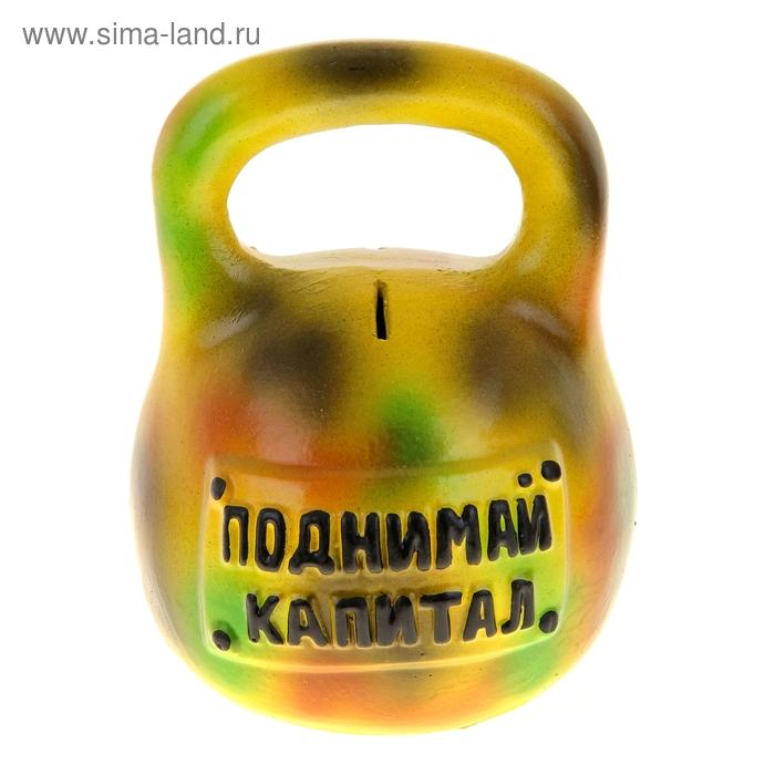 """Копилка """"Гиря"""" камуфляж жёлтая"""