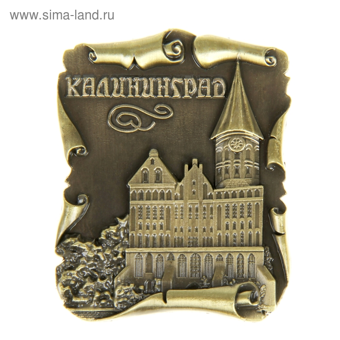 """Магнит-свиток """"Калининград"""""""