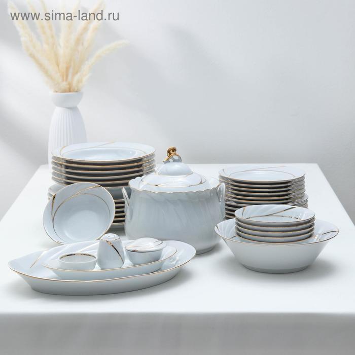 """Сервиз столовый """"Бомонд"""": 37 предметов, 4 вида тарелок"""