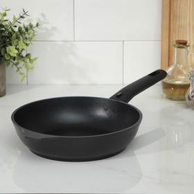 Сковорода с антипригарным покрытием 22 см со съемной ручкой