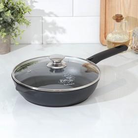 Сковорода с антипригарным покрытием 24 см с крышкой и съемной ручкой