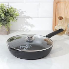 Сковорода с антипригарным покрытием 26 см с крышкой и съемной ручкой