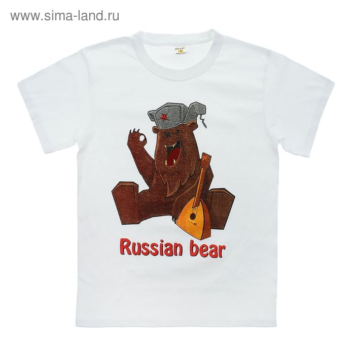"Футболка мужская ""Collorista"" Russian Bear, р-р M (46), 100% хлопок трикотаж"