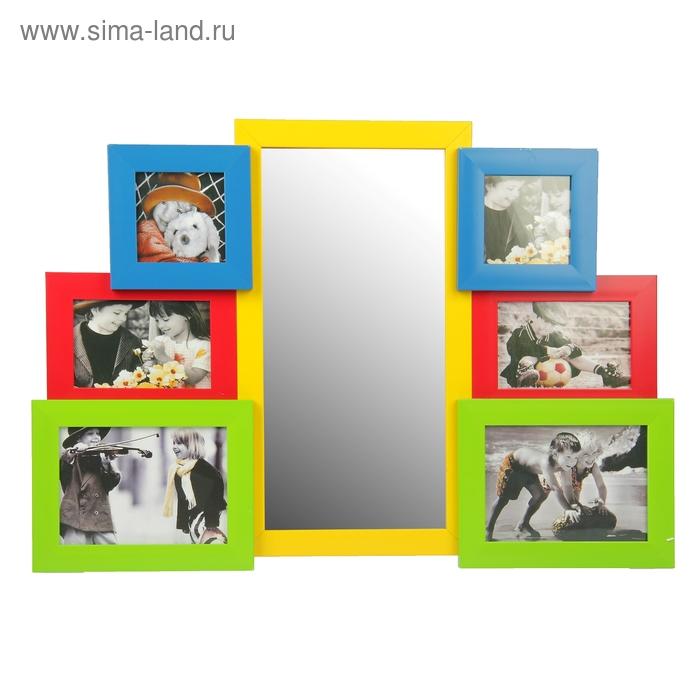 """Фоторамка на 6 фото 10х10 см, 10х15 см, 13х18 см """"Цветная пирамида"""" с зеркалом"""