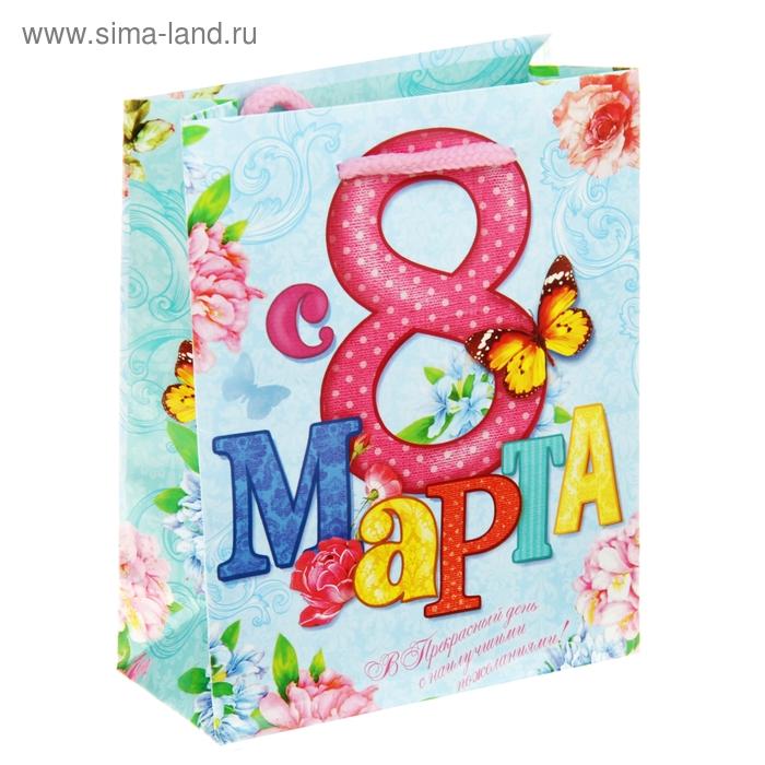"""Пакет подарочный """"С 8 марта"""""""