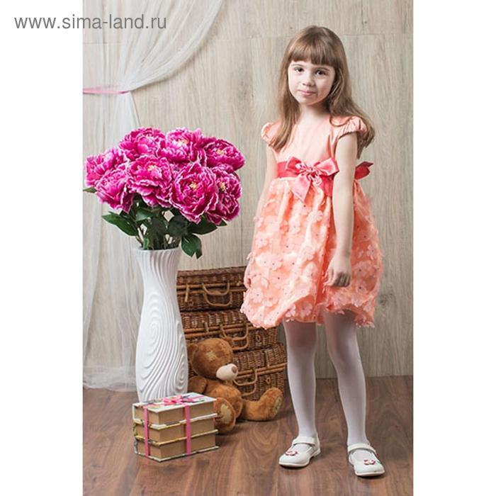 Платье Астра рост 128см (64), цвет персиковый
