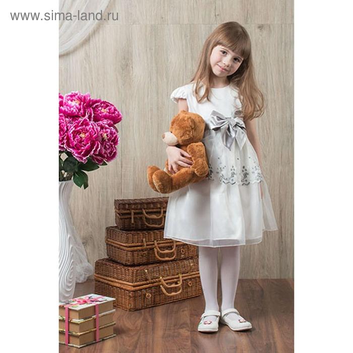 Платье Жасмина рост 104см (58), цвет белый, серый бант
