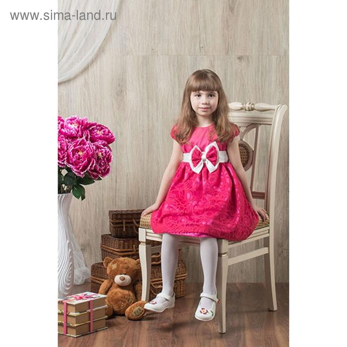 Платье нарядное Лена рост 122см (62), цвет малиновый
