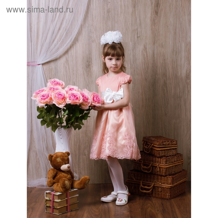 Платье Селена рост 104см (58), цвет розовый