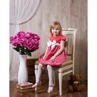 Платье нарядное Диана рост 116см (60), цвет малиновый