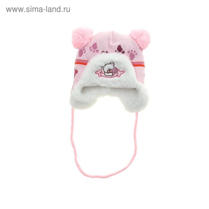 Шапка дет.зимняя Toy, объем головы 40-48см (3мес-2года), цвет розовый