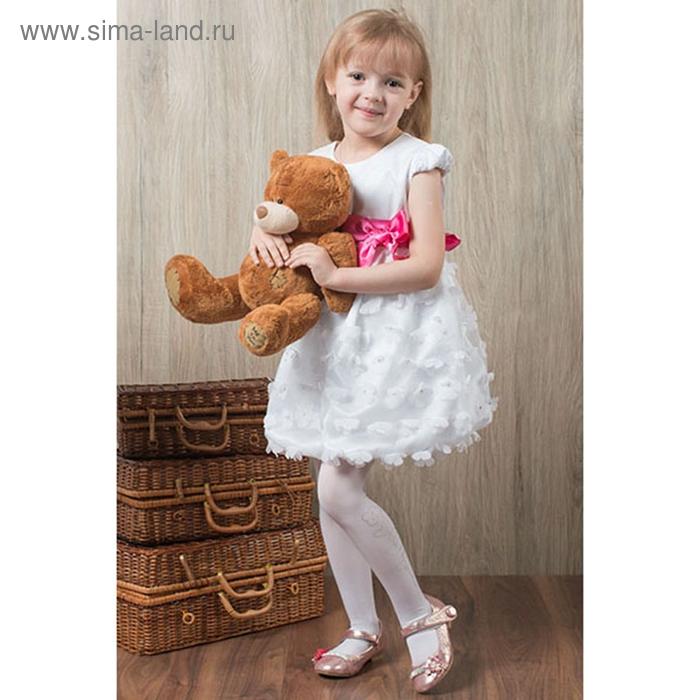 Платье нарядное Астра рост 98см (57), цвет белый с красным бантом