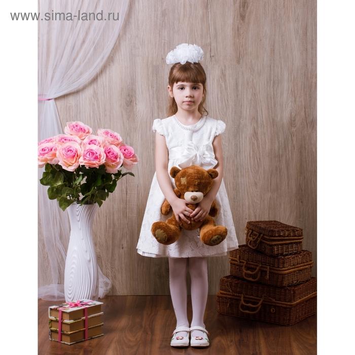 Платье Соня рост 116см (60), цвет белый