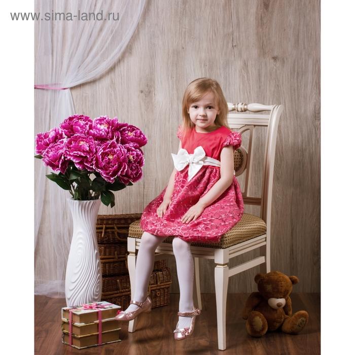 Платье Диана рост 110см (59), цвет малиновый