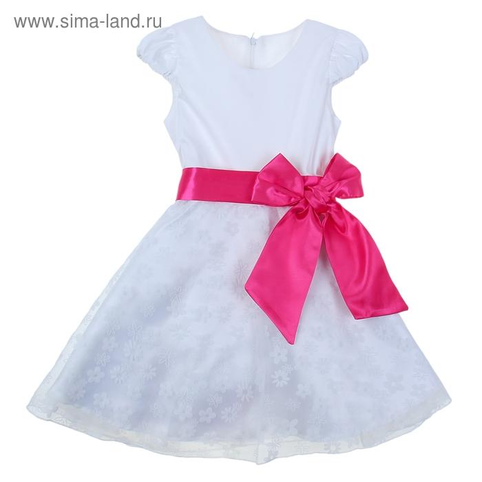 Платье Забава рост 128см (64), цвет белый
