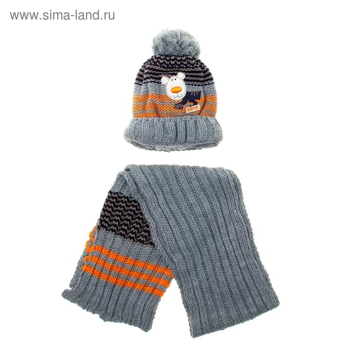 Комплект дет.зимний Медвежонок:шапка, шарф, объем головы 46-48см (1-2года) МИКС