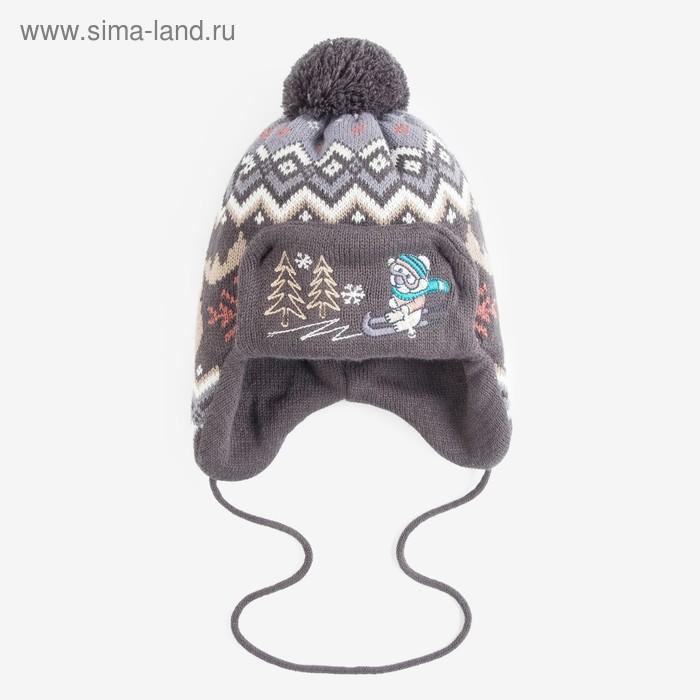 Шапка дет. зимняя Snow, объем головы 50-52см (3-4года), цвет серый