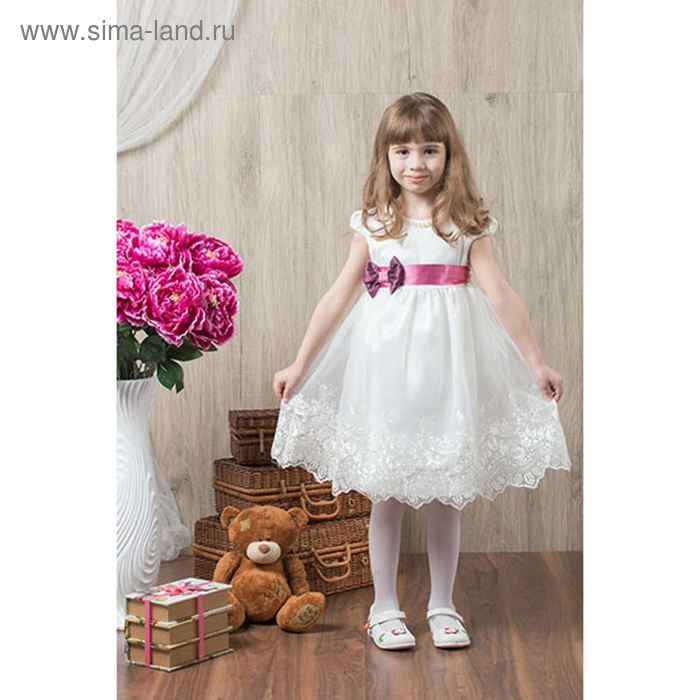 Платье Каролина рост 128см (64), цвет белый