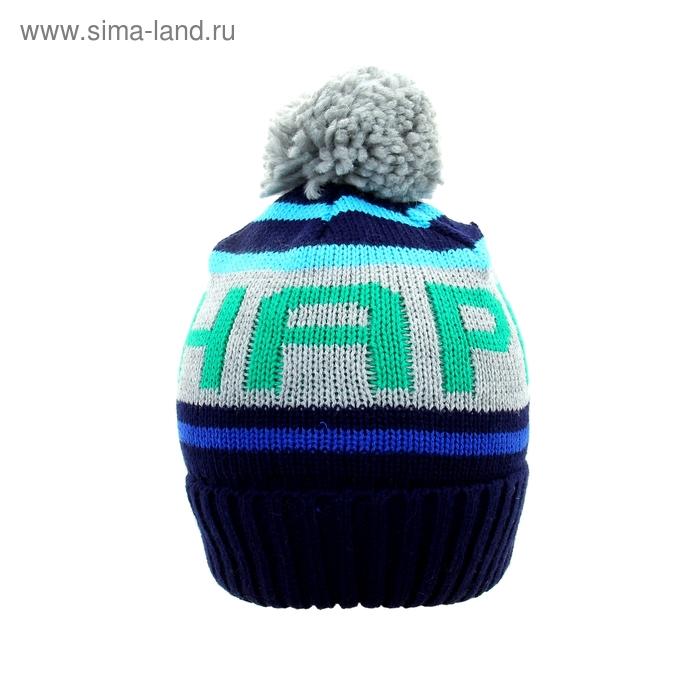 Шапка дет.зимняя Happy, объем головы 50-52см (3-4года) М МИКС