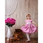 Платье нарядное Кристина рост 98см (57), цвет розовый