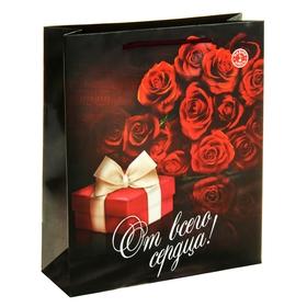 Пакет подарочный вертикальный музыкальный «Презент от всего сердца», MS 18 х 23 х 8 см