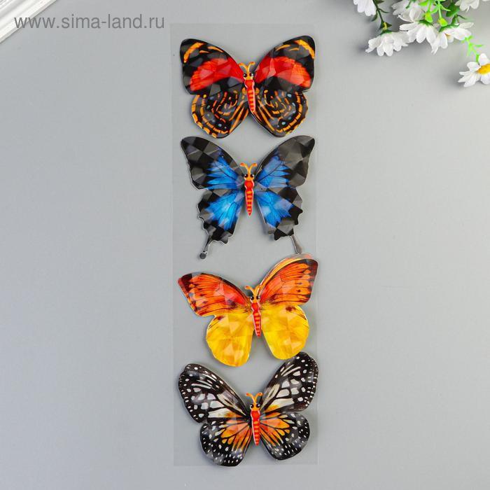 "Наклейка ""Бабочки"", МИКС"