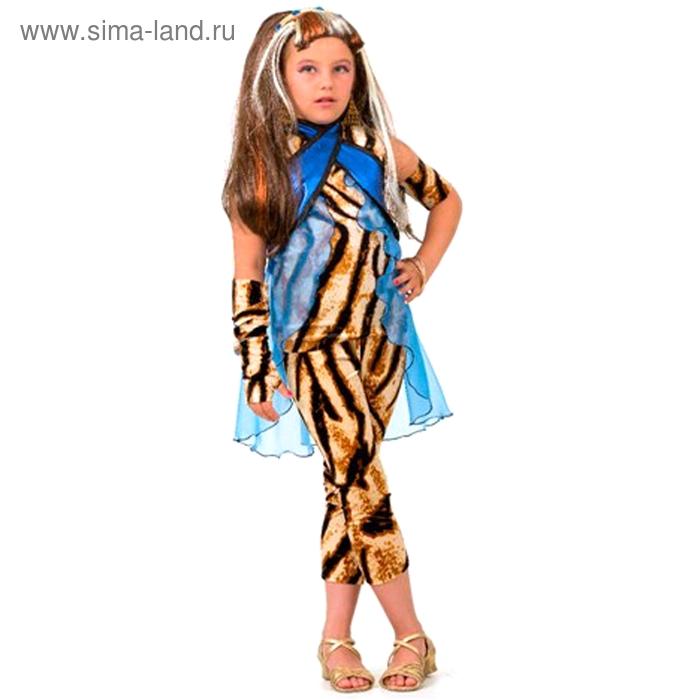 """Карнавальный костюм """"Клео де Нил"""", рост 116 см"""