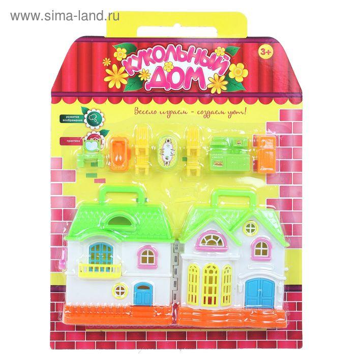 Дом для кукол складной, с набором мебели, МИКС