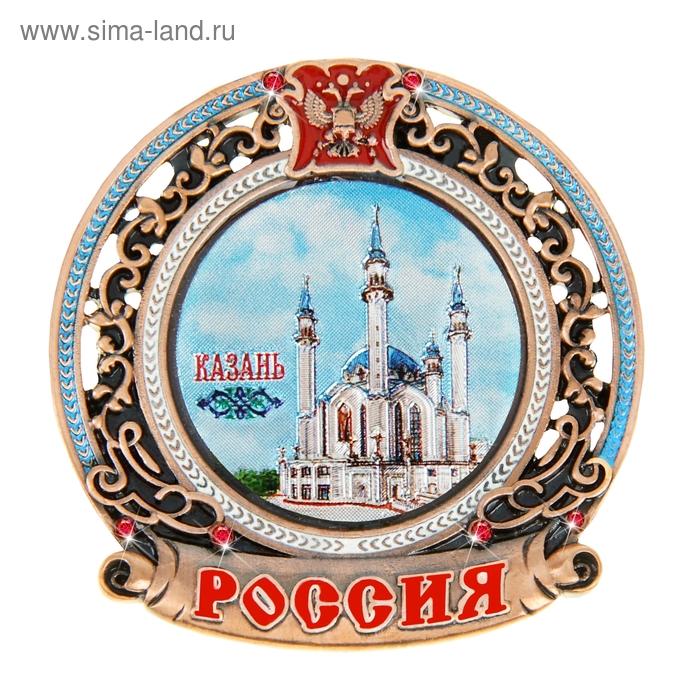 """Магнит металл с гербом """"Казань"""""""