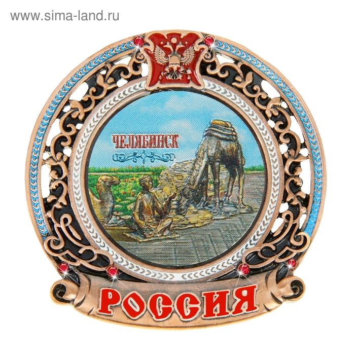 """Магнит металл с гербом """"Челябинск"""""""