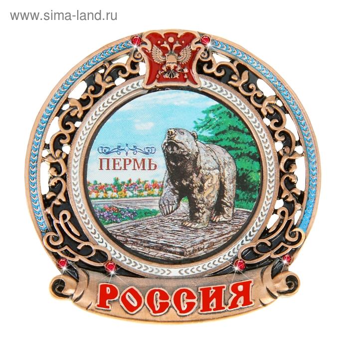 """Магнит металл с гербом """"Пермь"""""""