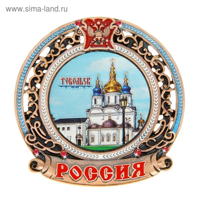 """Магнит металл с гербом """"Тобольск"""""""