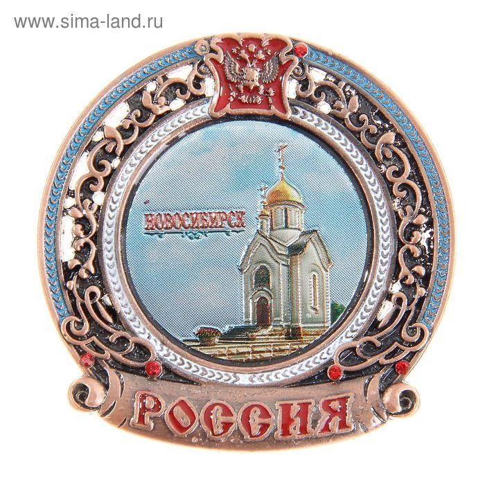 "Магнит с гербом ""Новосибирск"""