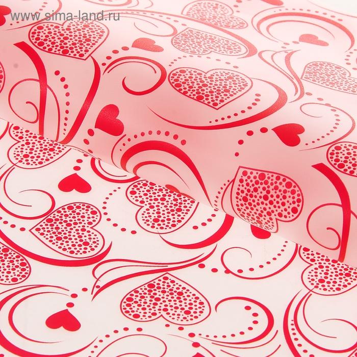 """Пленка прозрачная """"Ажурные сердечки"""", цвет красный, 60 х 60 см"""