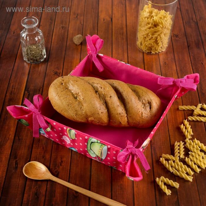 """Хлебница """"Collorista"""" Готовлю очень вкусно 20*20 + 7 см, полиэстр"""