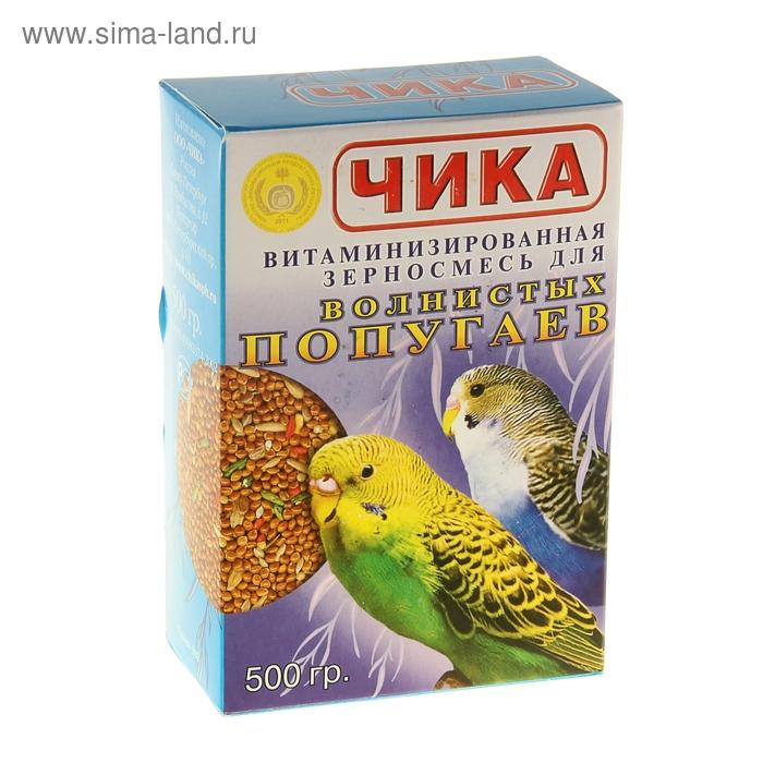 Витаминизированная смесь для попугаев, 500 гр