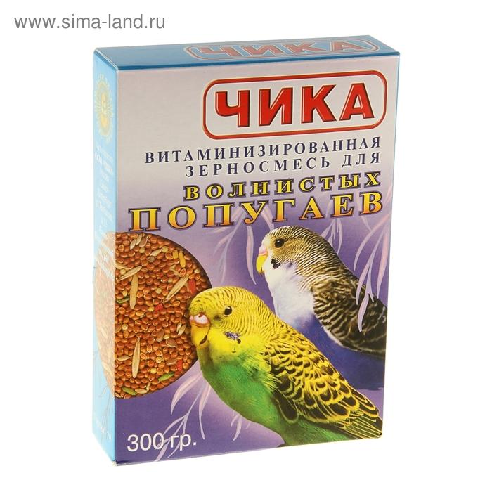 Витаминизированная смесь для попугаев, 300 гр