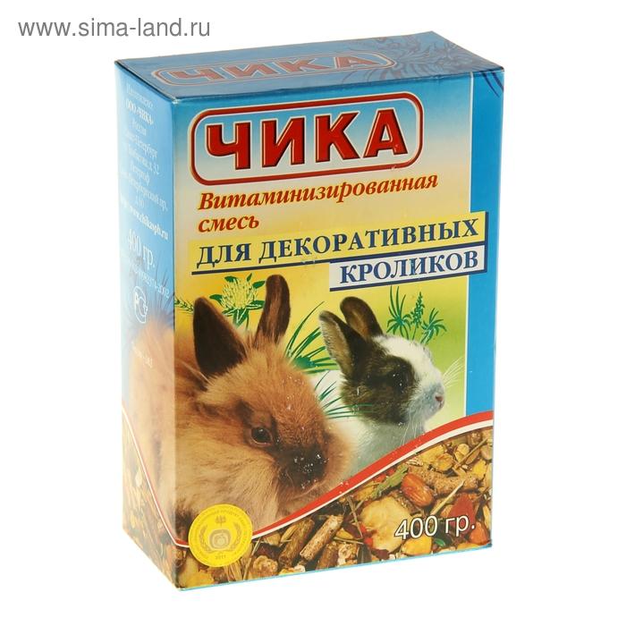 Витаминизированная смесь для кроликов, 400 гр