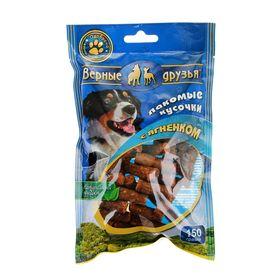 Лакомые палочки со вкусом ягнёнка, для собак всех пород, резаные, 150 гр