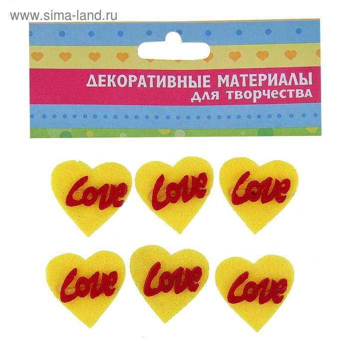 "Набор декора для творчества ""Сердце с надписью Love"", 6 шт"