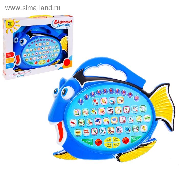 """Планшет детский, обучающий """"Рыбка"""", работает от батареек"""