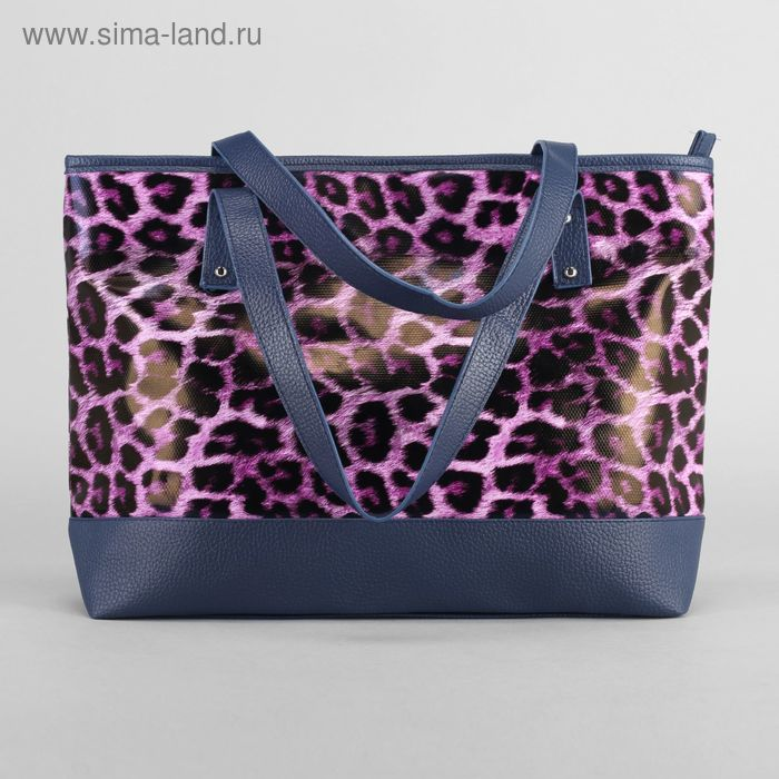 """Сумка женская """"Леопард"""", 1 отдел, 1 наружный карман, сиреневый/синий"""