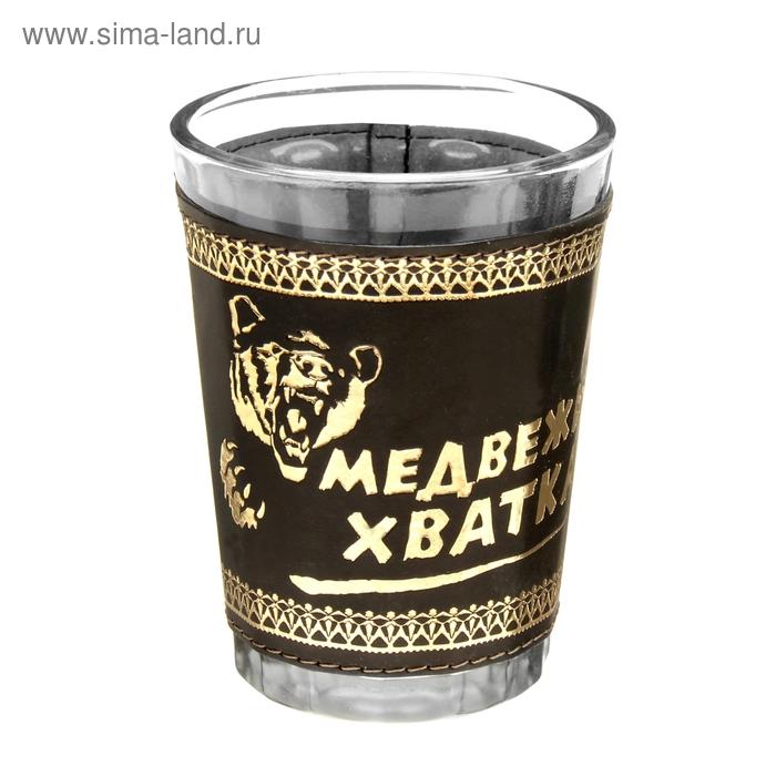 """Граненый стакан """"Медвежья хватка"""" 150 мл"""