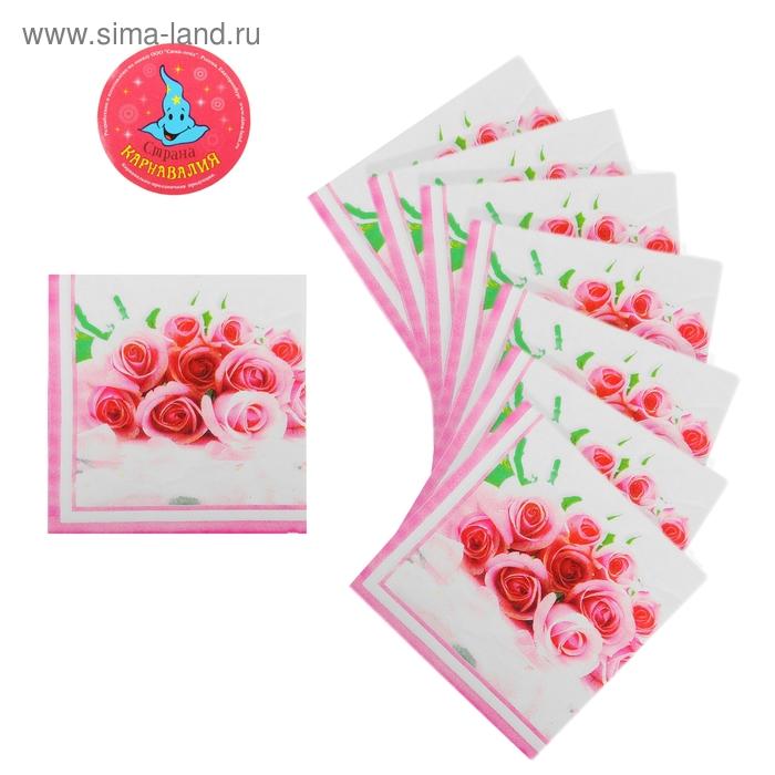 Салфетки бумажные (набор 20 шт) 33*33 см Розы