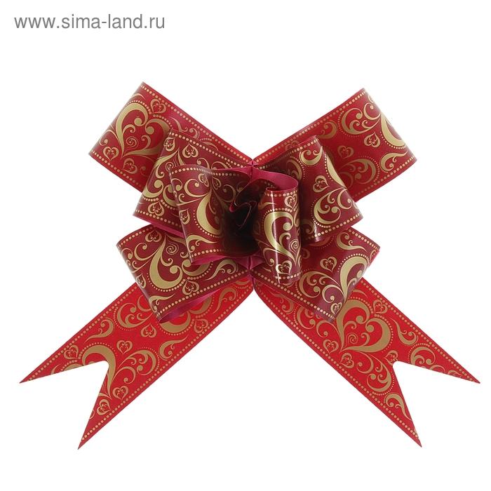 """Бант-бабочка №5 """"Золотое сердце"""", цвет бордовый"""