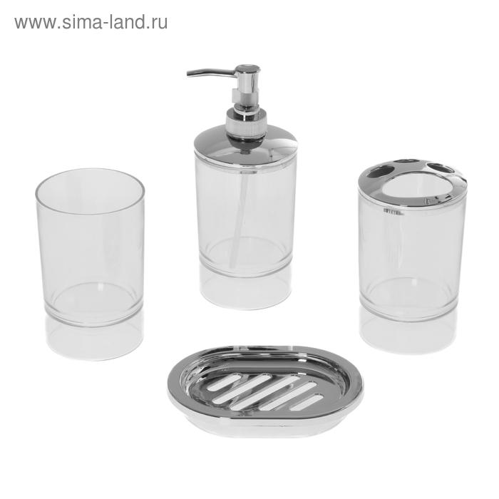 """Набор в ванную """"Свежесть"""", 4 предмета: мыльница, дозатор для мыла, 2 стакана, прозрачный"""