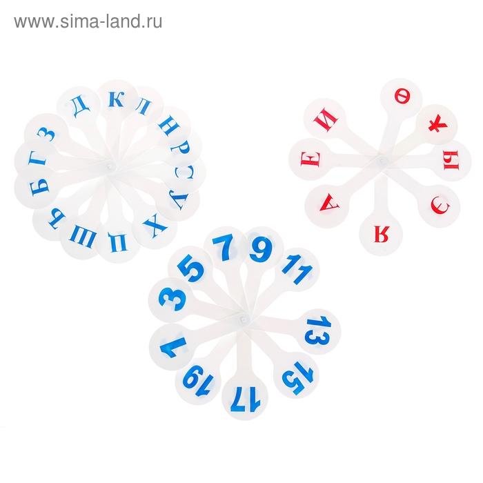 Касса из букв русского алфавита (гласные и согласные отдельно) и цифр