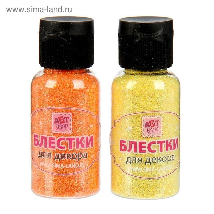 "Глиттер (набор 2 шт) стружка ""Жёлтый/Оранжевый"" МИКС"