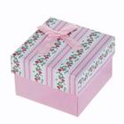 """Коробка подарочная """"Розочки"""" 7,5 х 7,5 х 5 см"""