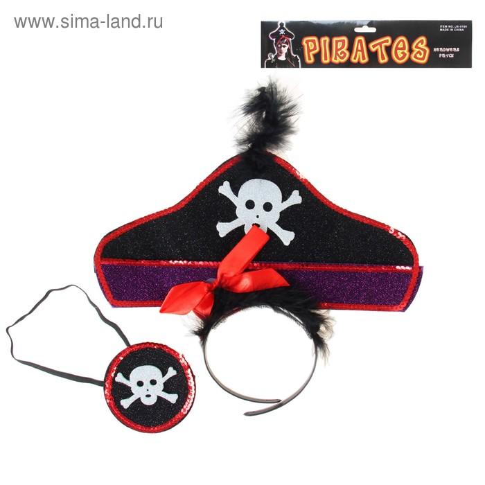 """Набор """"Пирата"""", 2 предмета: ободок, наглазник"""
